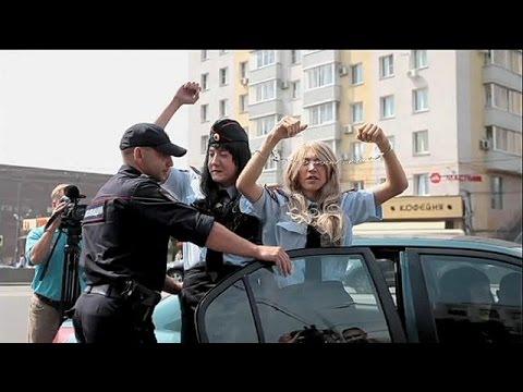 Καταδίκη της Ρωσίας για το νόμο περί ομοφυλοφιλίας