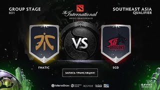 Fnatic vs SGD, The International SEA QL [4ce, Lex]