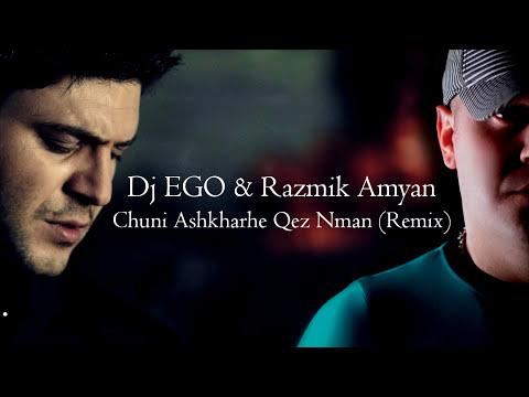 Dj EGO & Razmik Amyan - Chuni Ashkharhe Qez Nman (Remix)