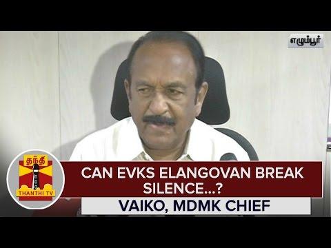 Can-E-V-K-S-Elangovan-break-Silence-Vaiko-MDMK-Chief--Thanthi-TV