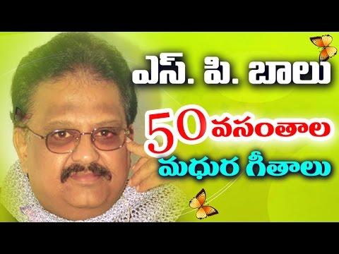 S. P. Balasubrahmanyam Telugu Selection Hit Songs