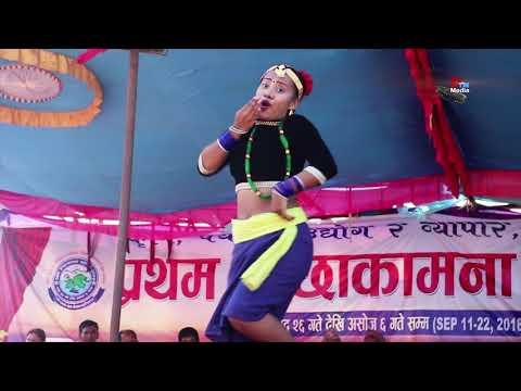 (Pramila gurung Dance | प्रथम इच्छाकामना महोत्सव २०७५ - Duration: 4 minutes, 34 seconds.)