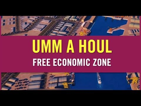 Umm Al Houl Free Economic Zone