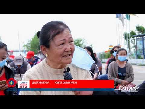 Монгол Ардын намын нэр дэвшигчдийг багаар нь сонгохоо илэрхийллээ