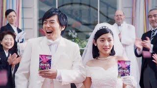 Video Weird, Funny & Cool Japanese Commercials #63 MP3, 3GP, MP4, WEBM, AVI, FLV Februari 2018