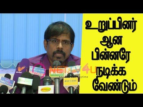 Press Meet For Neduvasal ..
