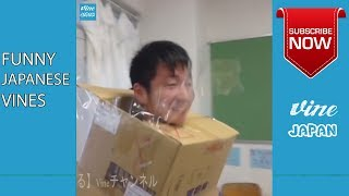 Funny Japanese Vines July 2017 Compilation The Best Japanese Vines Compilations!SUBSCRIBE to see more of Funny Japanese VinesWeird Japanese Vine compilation from the Best Viners of July 2017!Be sure to check out