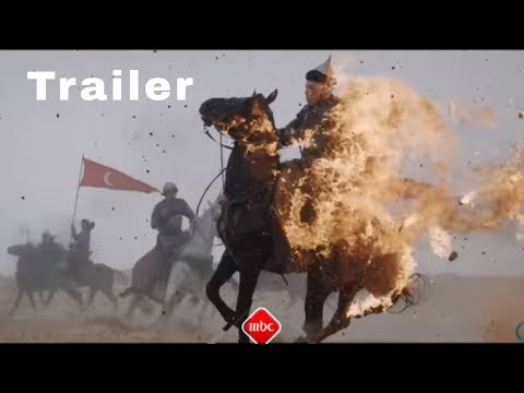 Kingdoms Of Fire Official Trailer