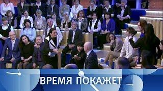 Подростки награни. Время покажет. Выпуск от21.03.2017