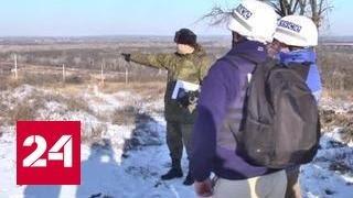 Наблюдатели ОБСЕ осмотрели место разведения украинских силовиков и ЛНР