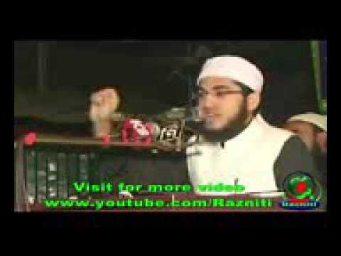 ইসলামের জন্য ৭০হাজার গুলি খাব তবুও ইসলাম ছেড়ে দেবনাঃ মৌলানা রাফি বিন মনির   YouTube