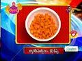 Abhiruchi - Carrots Green Pea Fried Rice - క్యారెట్ గ్రీన్ పీ ఫైడ్ రైస్