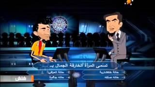 مسلسل شلش في حي تنك حلقة 27 دراما كوميديه رائعه Shalsh Ep027