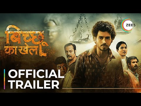 Bicchoo Ka Khel | Official Trailer | Divyendu Sharma | Premieres November 18 On ZEE5