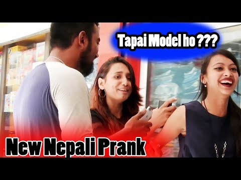 (Nepali Prank - Tapai Model Ho ???? - Duration: 7 minutes, 37 seconds.)