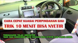 Video TRIK 10 MENIT BISA NYETIR MOBIL DAN HAFAL PERPINDAHAN GIGI MP3, 3GP, MP4, WEBM, AVI, FLV September 2018