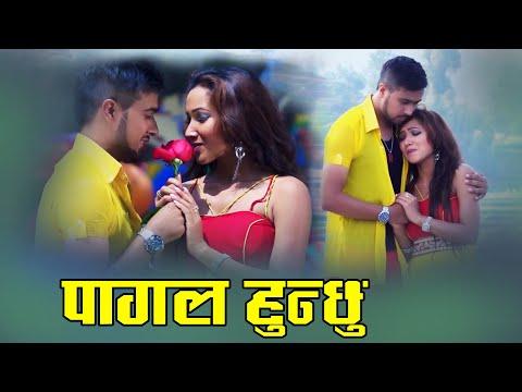 (साँचो माया गर्नेहरु को कथा, मनै रुवाउने गीत New Nepali... 10 minutes.)