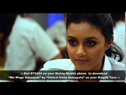 Me Wage Adarayak Sinhala Film