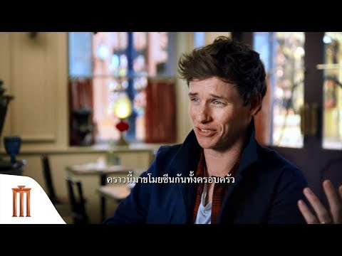 Fantastic Beasts: The Crimes of Grindelwald - Newt's New Menagerie Featurette [ซับไทย]