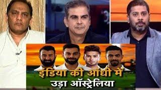 AajTak Show: Azhar का बड़ा बयान, जडेजा-कुलदीप की फिरकी में फंसकर 250 रन के अंदर ऑलआउट होगा Australia