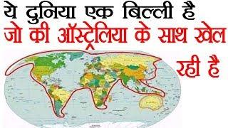 दुनिया का नक्शा और बिल्ली की ड्राइंग - World Map and Other Random Facts - TEF Ep 22