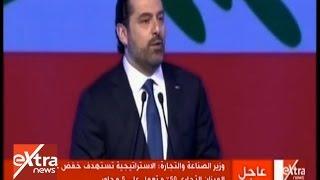 الآن | فتح الله فوزي يشرح اهمية زيارة رئيس الوزراء اللبناني لمصر