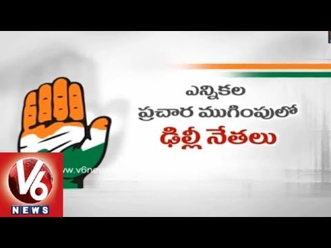Congress Senior Leaders Plan For Second Tour In Telangana