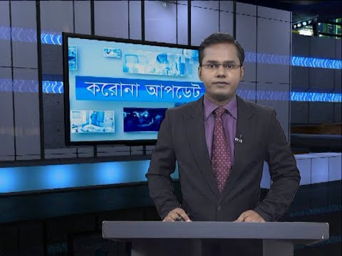 05 PM Corona Bulletin || করোনা বুলেটিন || 24 October 2020 || ETV News