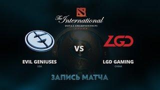 EG против LGD, Первая игра, Групповой этап The International 7