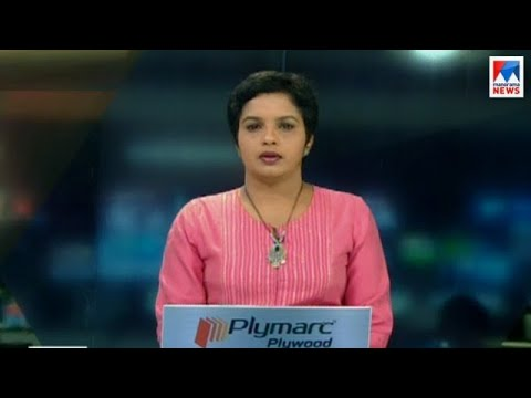 സന്ധ്യാ വാർത്ത | 6 P M News | News Anchor - Nisha Purushothaman | April 28, 2018