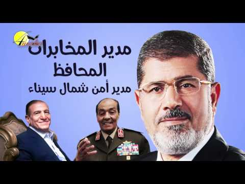 من قتل جنودنا في سيناء؟
