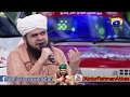 Meri Jholi Mein Rehte Hain Sada By Hafiz Tassawor Attari 8 june 2017 Iftar transmission