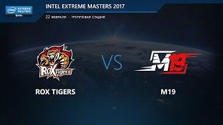 ROX vs M19 - IEM Katowice 2017 День 1 / LCL