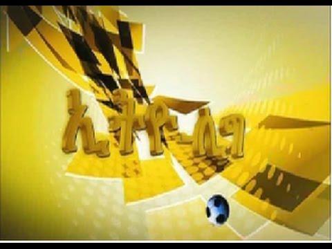 EBC Sport program Program Ethio-lig March 19 2017