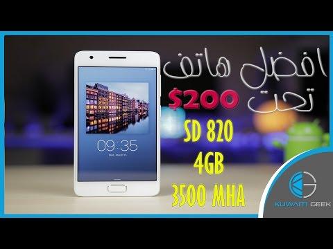 فتح علبه ونظره اولى على هاتف Lenovo Zuk Z2 : مميزات قويه بسعر خرافي