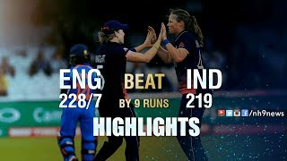 England win by 9 runsChasing a tricky total of 229, Indian middle-order collapsed like a pack of cards, being bowled out for 219 in 48.4 overs.India put up a tough fight but England lift the World Cup. It is the fourth time England has won, following successes in 1973, 1993 and 2009.Chasing a tricky total of 229, Indian middle-order collapsed like a pack of cards, being bowled out for 219 in 48.4 overs.However, the cricket fraternity along with the Prime Minister applauded team India's effort.NH9 News, its leading Telugu news channel, a 24/7 LIVE news channel dedicated to live reports, exclusive interviews, breaking news, sports, weather, entertainment, business updates and current affairs.Subscribe us @ https://www.youtube.com/channel/UCM5E-rHB4rvdA_hm8chsU7QWatch Live @ http://www.youtube.com/c/NH9News/liveFollow Us On Facebook @ https://www.facebook.com/nh9news/Website : www.nh9news.com