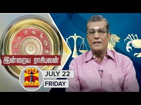 -22-07-2016-Indraya-Raasipalan-by-Astrologer-Sivalpuri-Singaram--Thanthi-TV