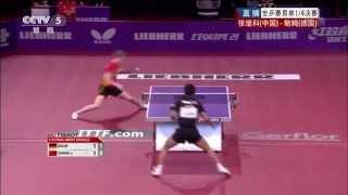 Table Tennis Highlights, Video - 2013 WTTC MS-QF: Patrick Baum - Zhang Jike (full match|short form)