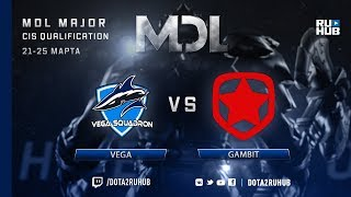 Vega vs Gambit, MDL CIS, game 1 [GodHunt, Lum1Sit]
