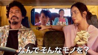 映画『マルリナの明日』予告編