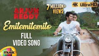 Arjun Reddy Full Video Songs  Emitemitemo Full Video Song 4K  Vijay Deverakonda  Shalini Pandey
