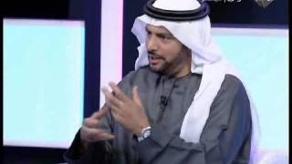 د.طارق الحبيب ضيف برنامج خطوة يتحدث عن نفسية الزوج 2