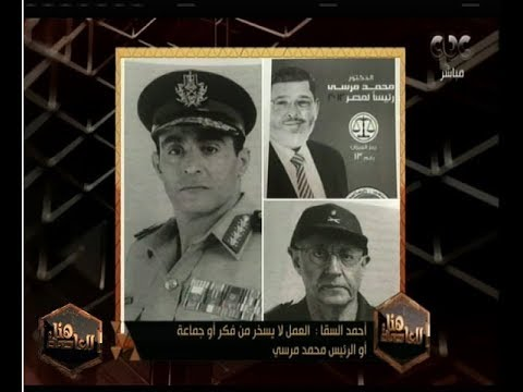 """طارق الشناوي: سامي عنان طلب حذف شخصيته من """"سري للغاية"""""""