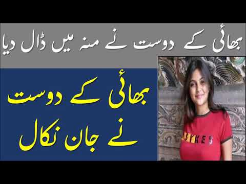 Video Bhai behan ka pyaar sharma's funny videos mp3 download in MP3, 3GP, MP4, WEBM, AVI, FLV January 2017