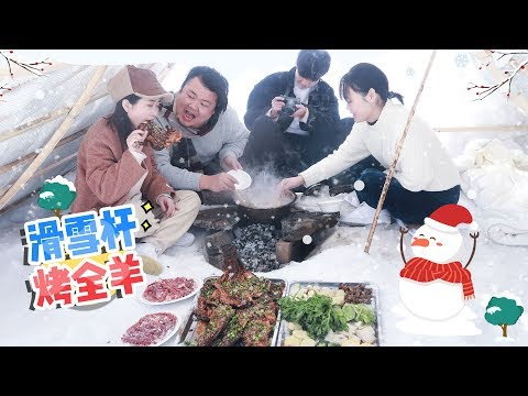 E81 Ski Poles And The Best Snow Mountain Roast Lamb | Ms Yeah - Thời lượng: 4 phút, 51 giây.