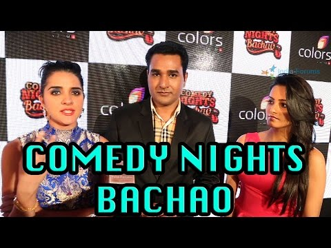 Anita Hassanandani, Shruti Seth and Mubin talks ab