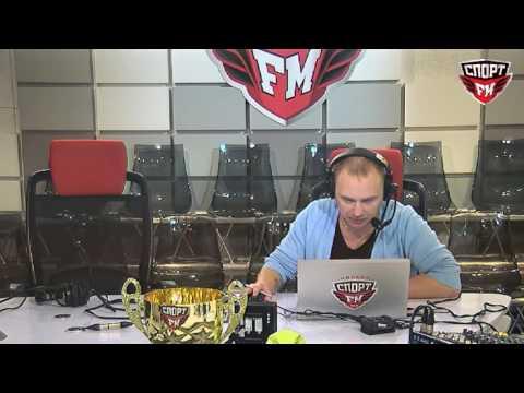 Александр Мостовой в гостях у Спорт FM. 25.03.2017 (видео)