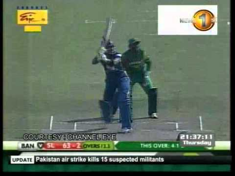 Official ICC Cricket World Cup Theme Song 2007