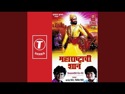 Video Chatrapatichya Shur Mardano download in MP3, 3GP, MP4, WEBM, AVI, FLV January 2017