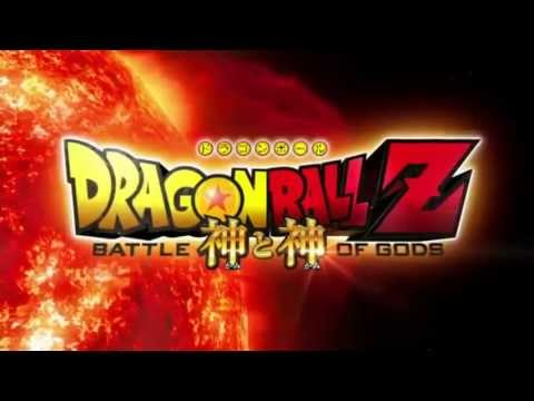 Dragon Ball Z Battle of Gods 2013 Video